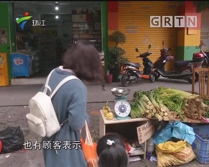 中山:路边现无人菜档 自称自付见证诚信