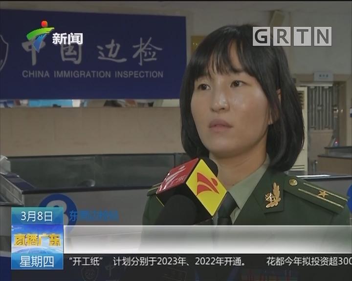 """东莞边检站:""""女子科""""撑起国门""""半边天"""""""