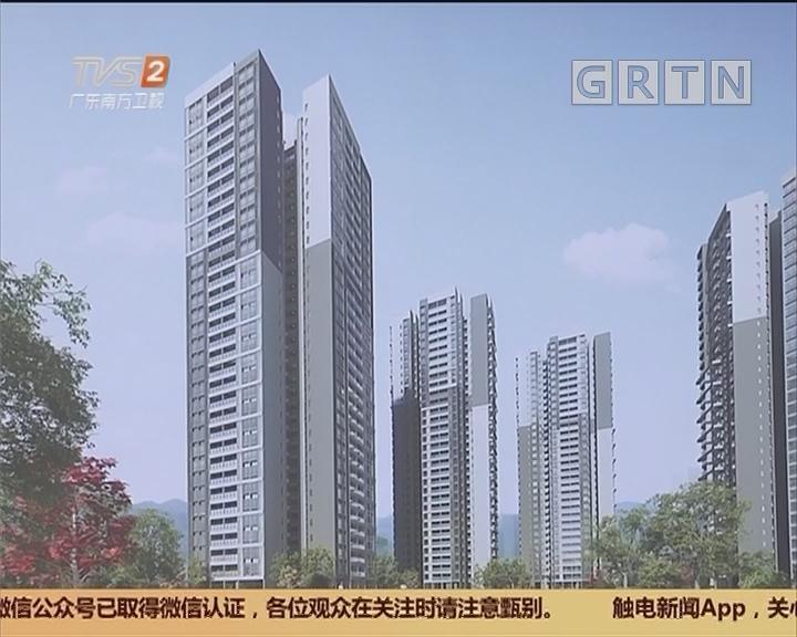 广州荔湾:大坦沙河村将迎改造 村民期盼环境改善