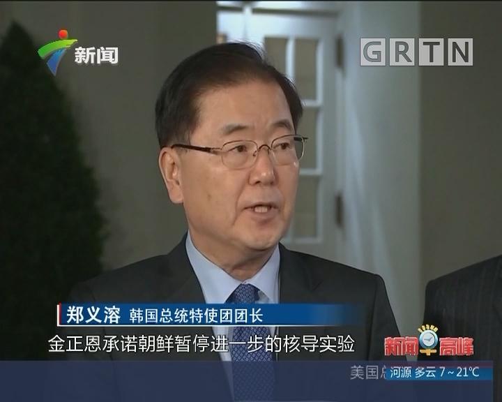 """韩国发布""""重大声明"""":特朗普5月前与金正恩会面"""