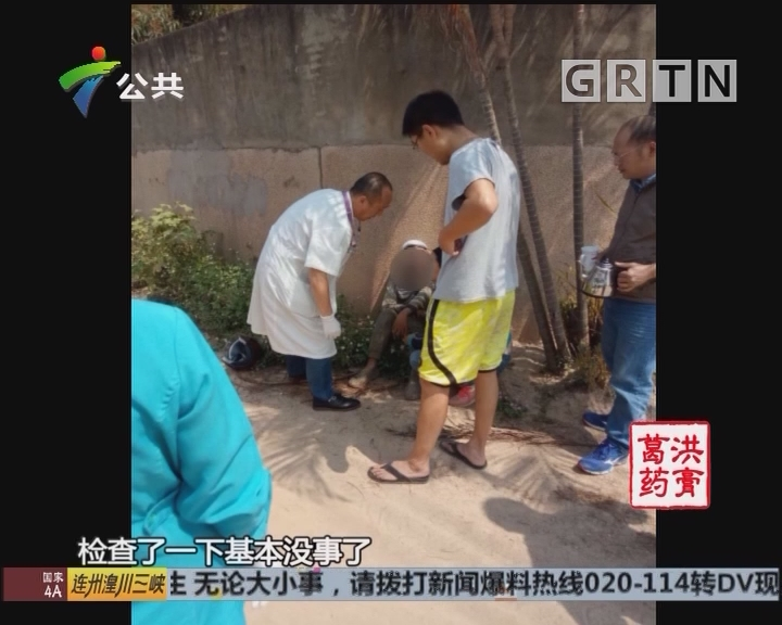 东莞:男孩走失48小时 最终在排水口找回