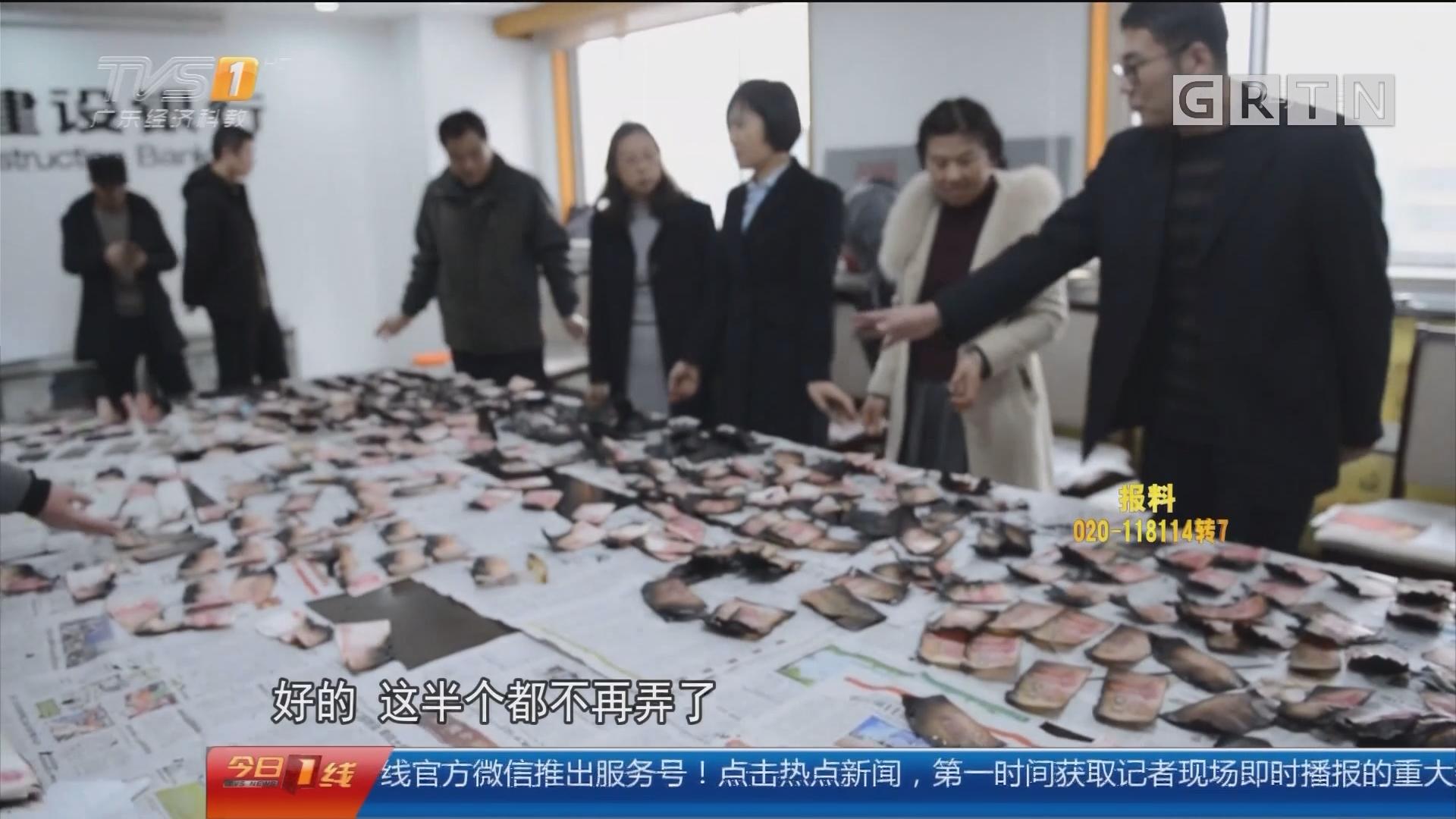 江苏徐州:40万现金放冰箱 起火被烧