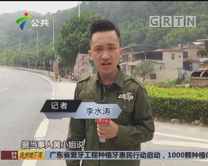 村民报料:男子当街抢小孩 被团团围住