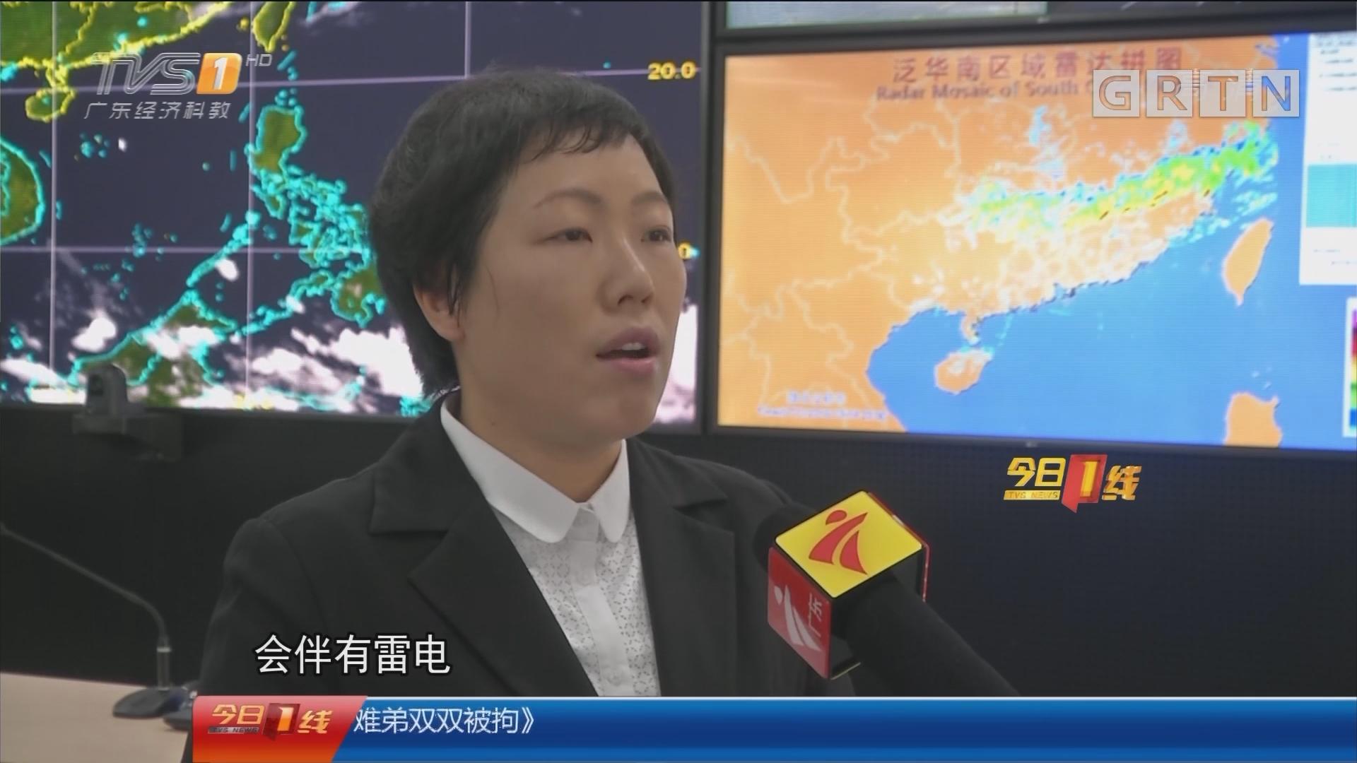广东:惊蛰春雷响 或有8到10级雷暴大风