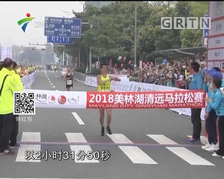 2018清远马拉松今日开跑