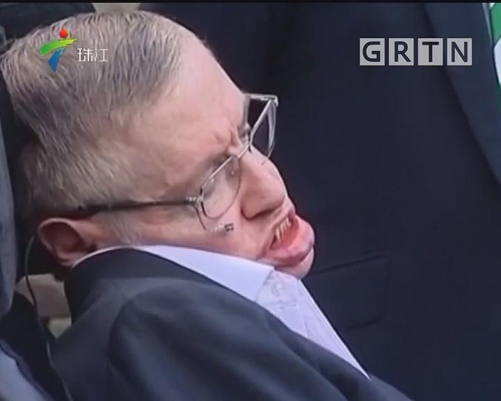 """""""轮椅上的物理学家""""霍金逝世"""