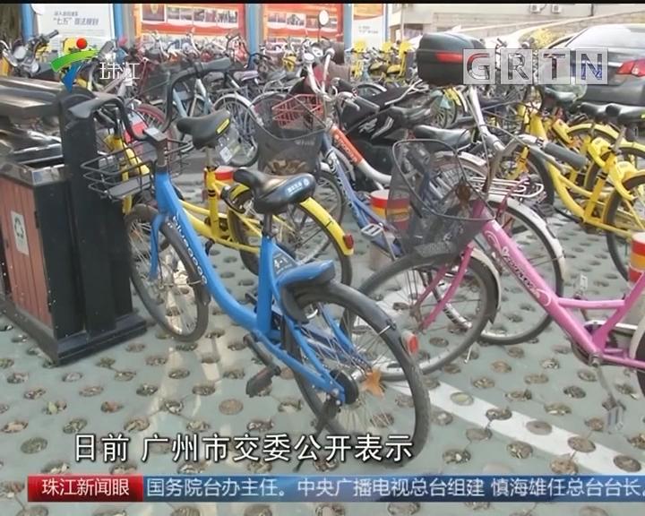 广州两用户起诉小蓝单车和滴滴公司