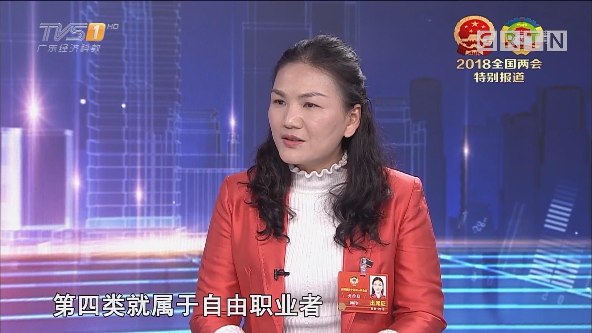北京时间 全国政协委员黄西勤:凝聚新阶层新力量 为乡村振兴做贡献