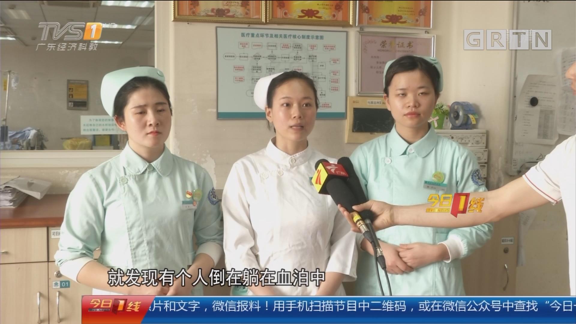 佛山禅城:横跨马路遇车祸 三名过路女子急相救