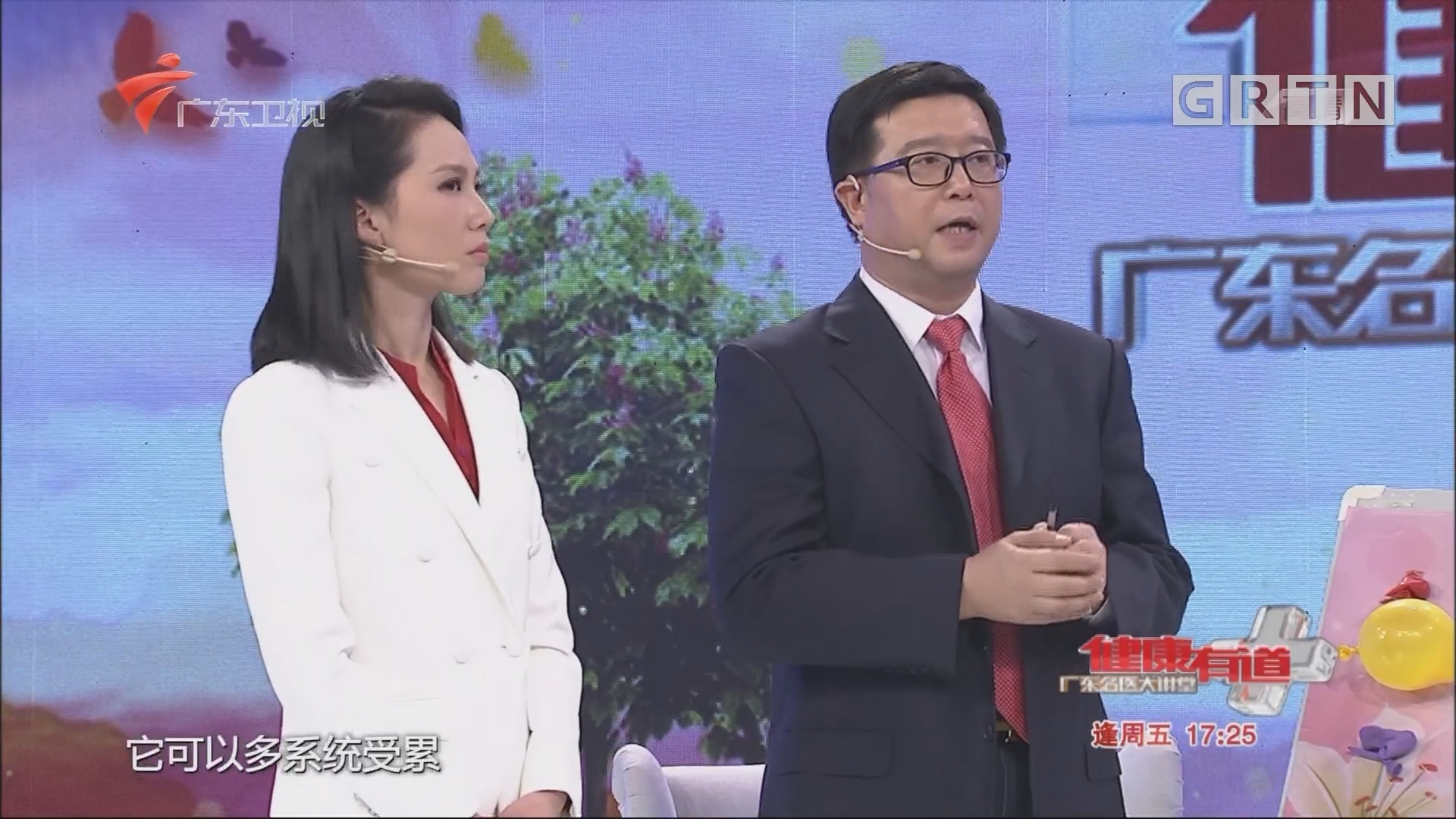 [HD][2018-03-30]健康有道:什么是类风湿关节炎?