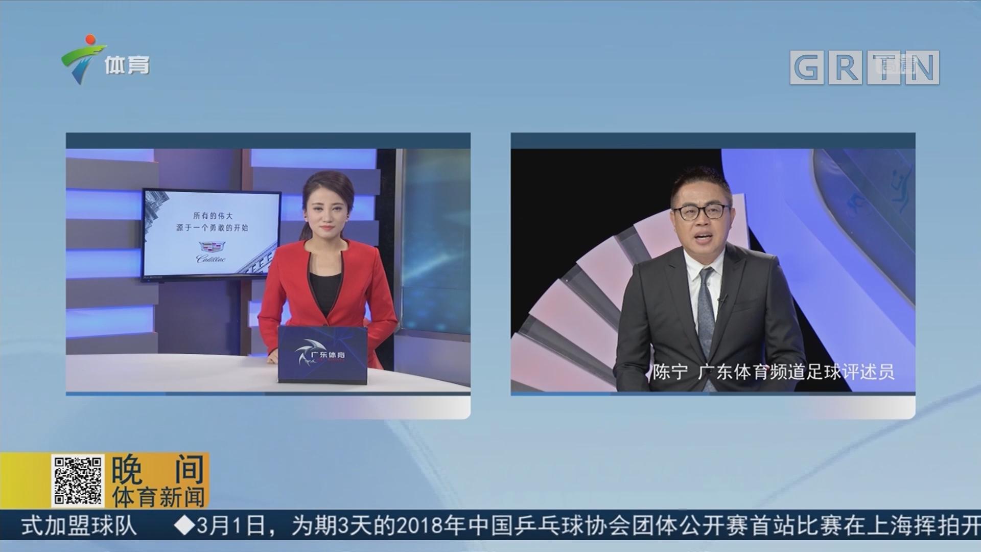 广东体育频道足球评述员陈宁:U23的发挥