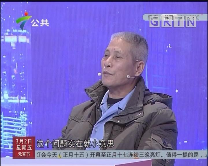 [2018-03-02]和事佬:我的老婆是女强人(下)