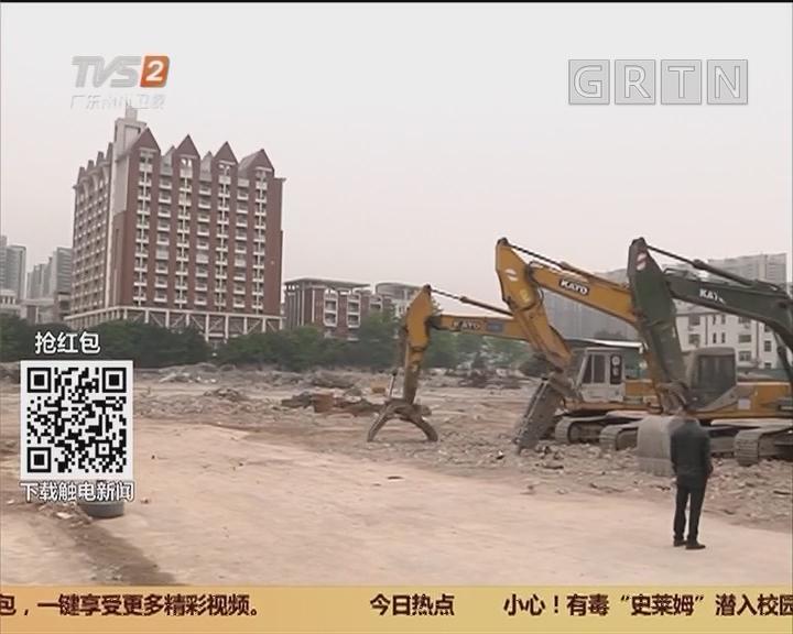 广州大坦沙岛:大坦沙岛沙村复建房6月开建