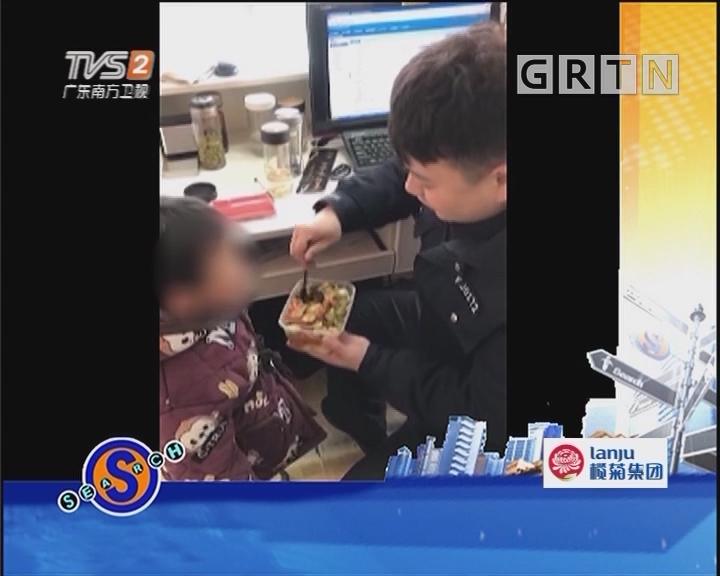 """5岁男童迷路 民警变""""保姆"""""""