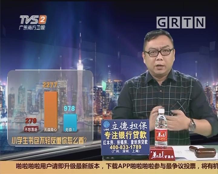 20180301互动集锦
