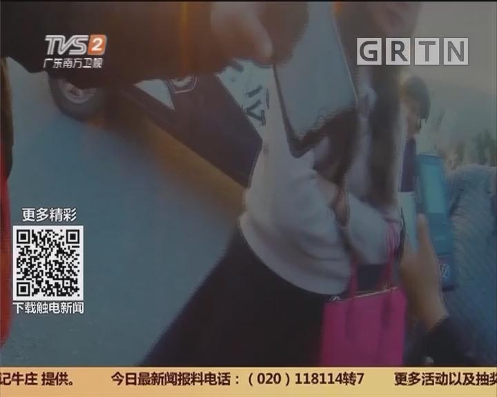 珠海:妻子车被撞本占理 却把自己送进拘留所?