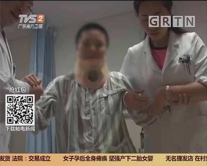 广州:女子孕后全身瘫痪 坚强产下二胎女婴
