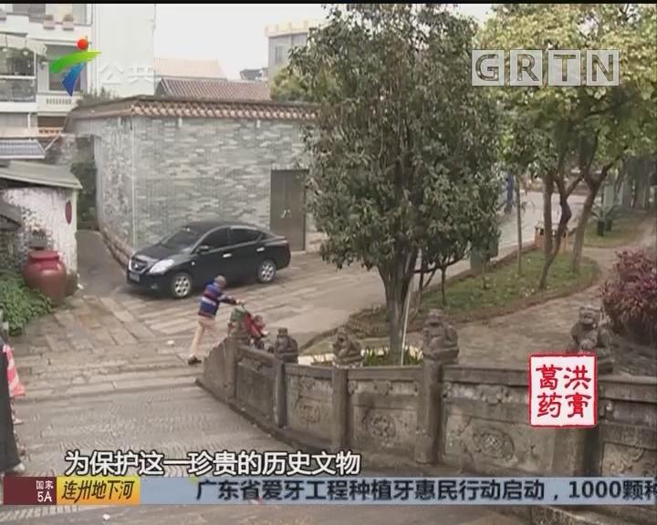 男子涉嫌醉酒驾驶 宋代石桥护栏被撞坏