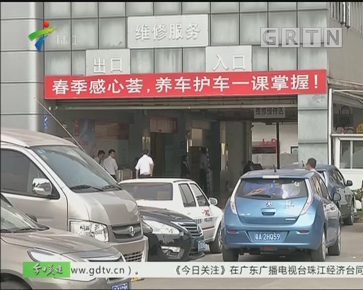 广州:新车一年内竟行驶中死火10次