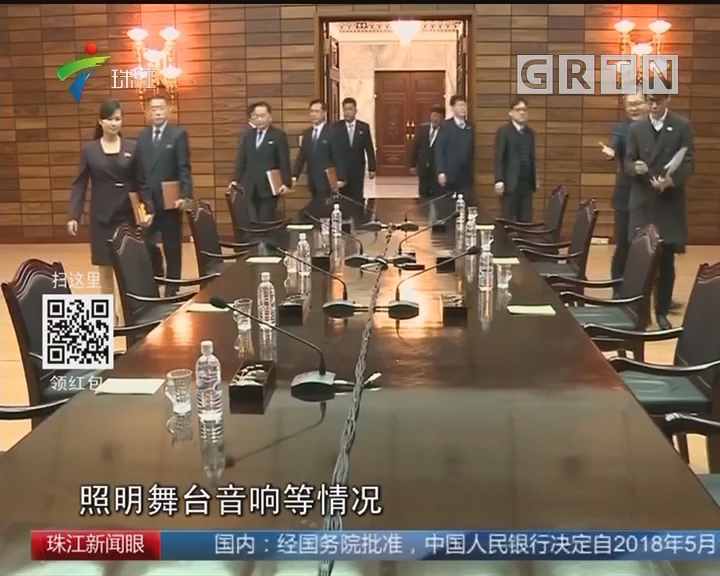 韩国艺术团先遣队赴平壤为演出踩点