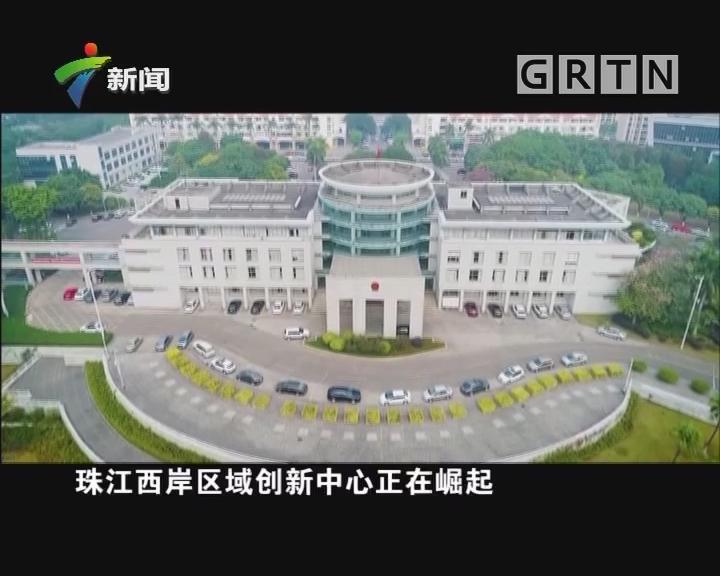 [2018-03-04]权威访谈:创新加速变革 佛山崛起新经济