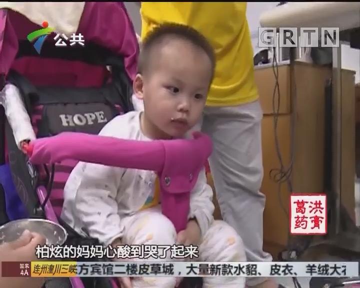 2岁早产儿无法走路 父母坚持送治疗盼转机