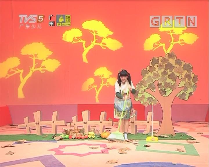 [2018-03-22]幼幼总动员