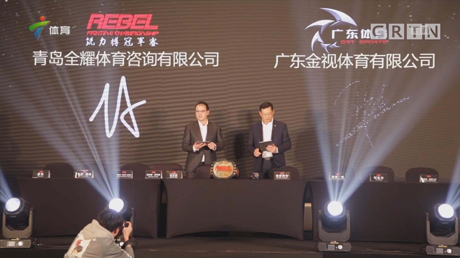 广东体育频道联手锐力搏打造MMA格斗盛宴