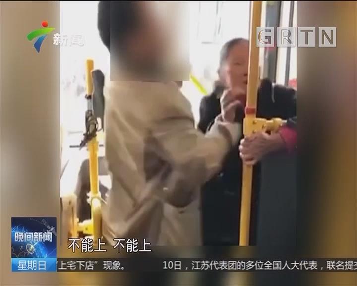 老太背篓未买货票 遭公交司机暴力推搡