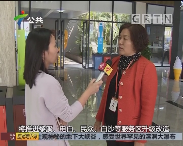 广东高速路服务区 男女厕位比例变为2:3