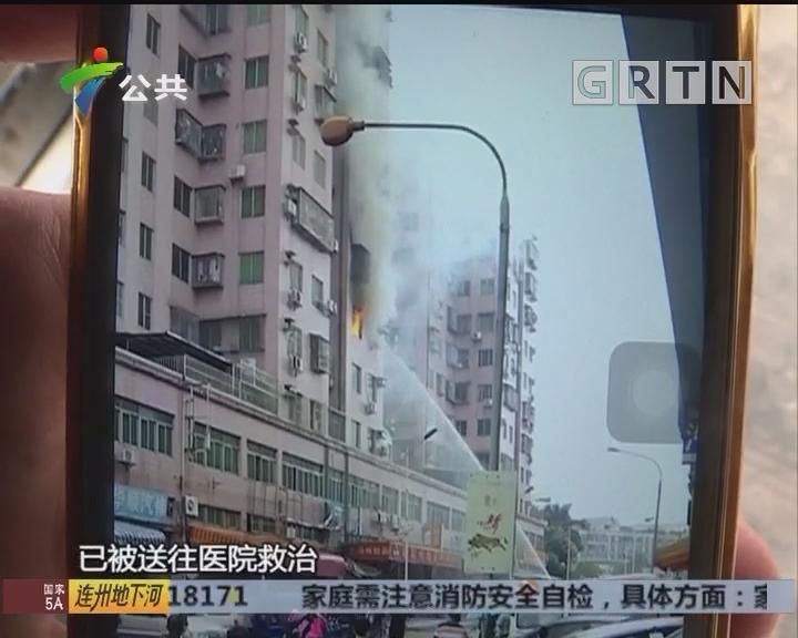 东莞:疑因燃气使用不当 引发意外