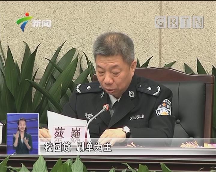 广州公安新闻发布会:广州禁毒出重拳 流出毒品降69%