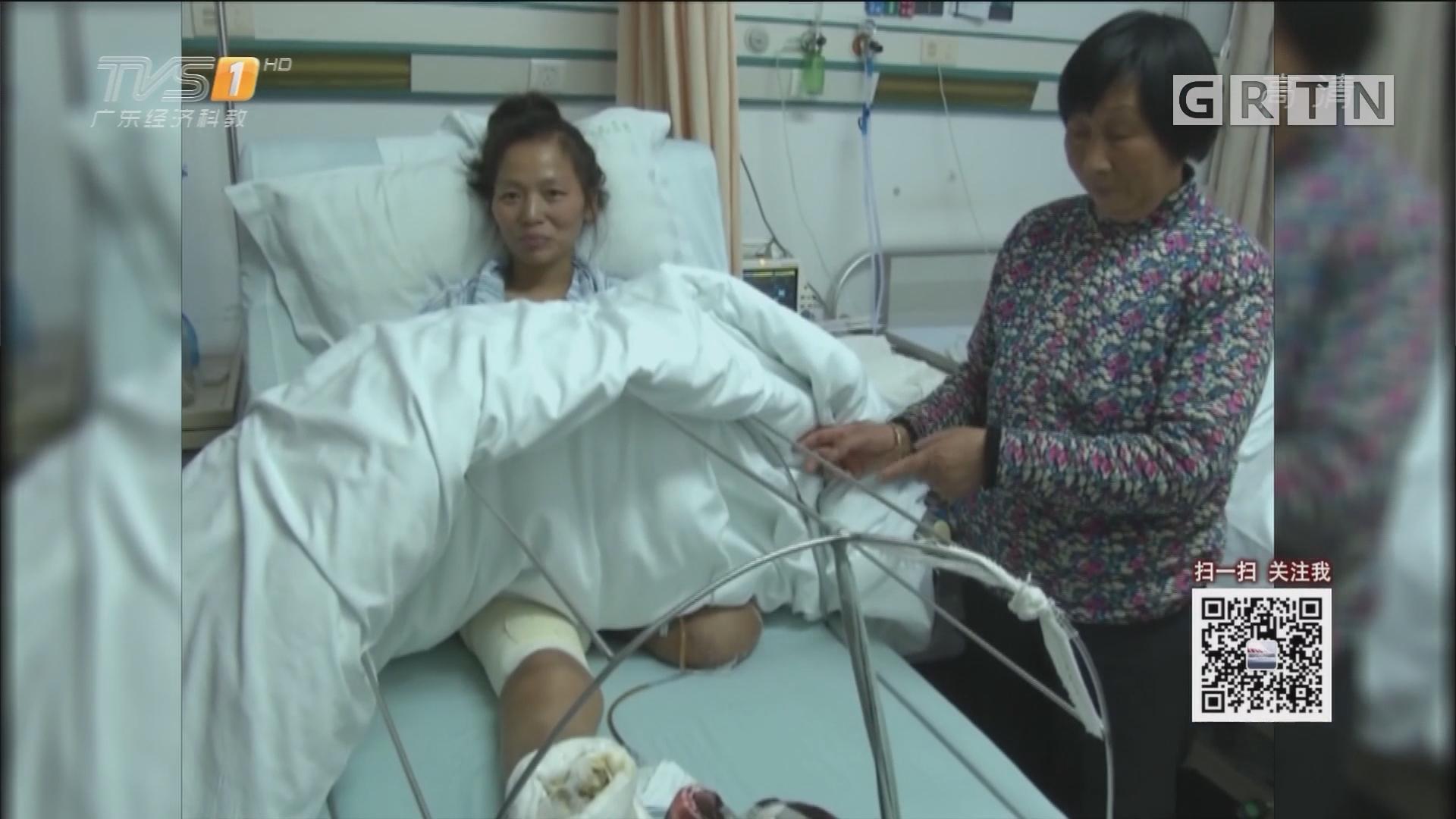 女子患流感导致并发症截肢