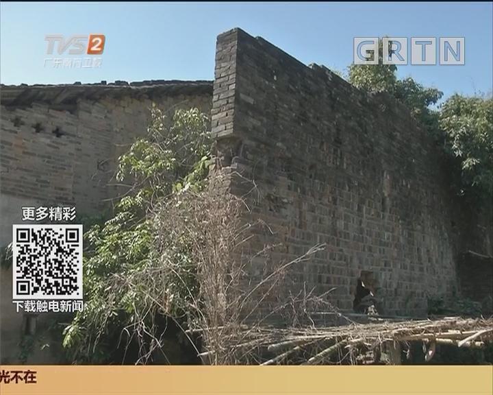 清远佛冈:古墟面貌依旧 却已风光不再
