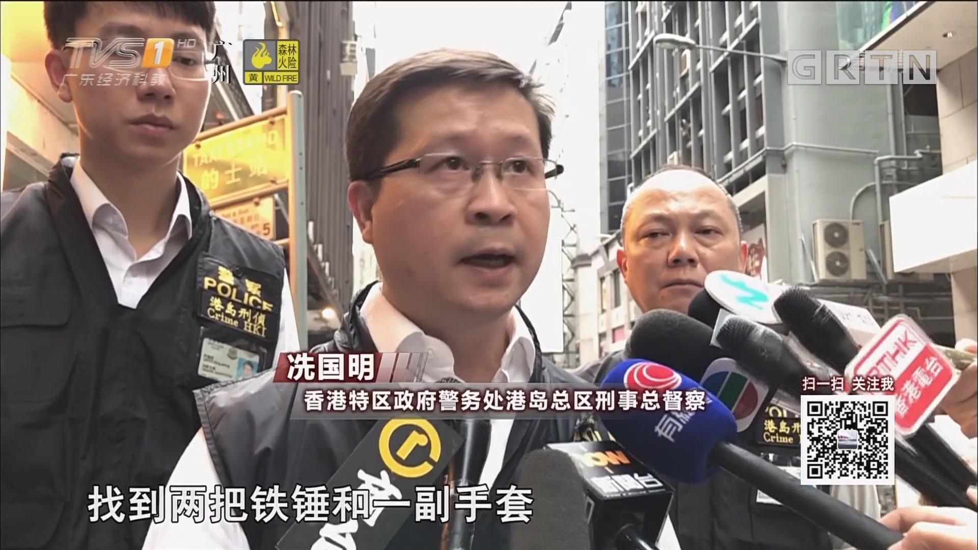 香港珠宝店遭抢劫 损失约2000万港元饰品