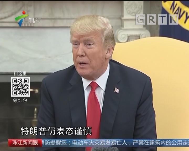 美国宣布对朝鲜进行新的制裁