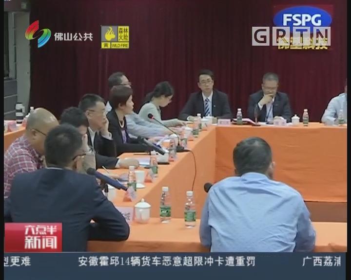 """佛山:市领导带队开展""""企业暖春行动"""""""
