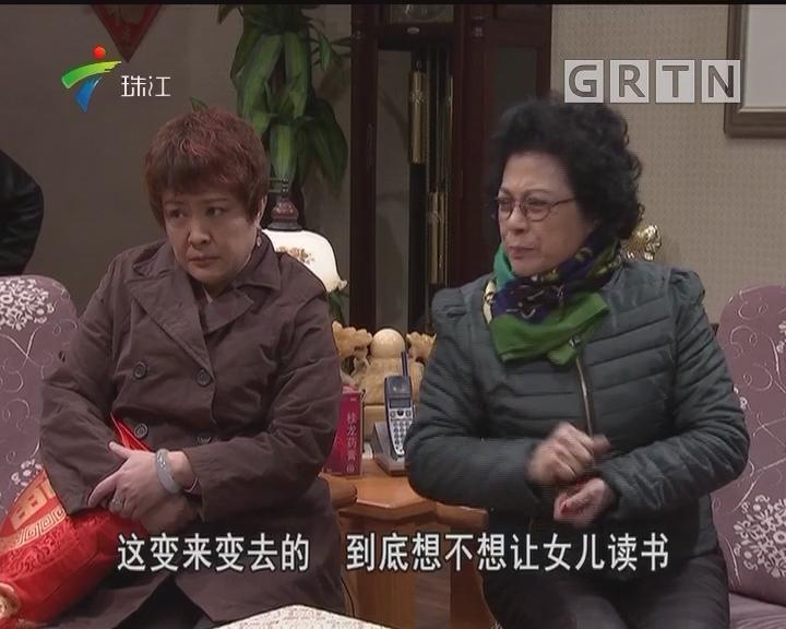 [2018-03-24]外来媳妇本地郎:陪娃写作业(下)
