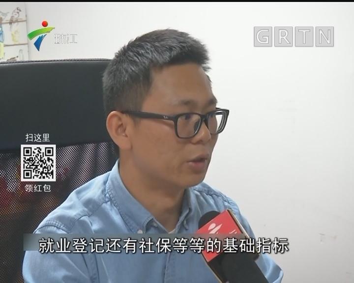 广州落实租购同权 租房积分比重增加