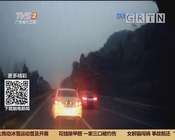 重庆:路怒男高速路发飙 逼停车辆钢管猛砸
