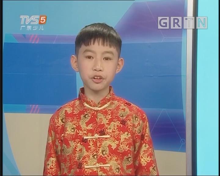 [2018-03-02]南方小记者:南方小记者体验广州104路公交美食线