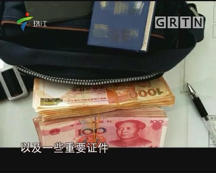 广州:10万现金遗落公交车 司机乘客相助失而复得