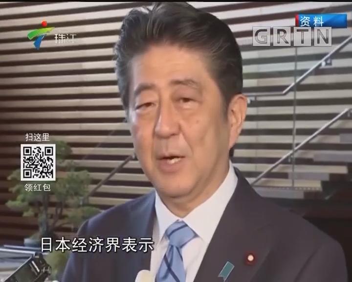 """安倍对""""劳动方式改革""""法案""""动刀"""""""