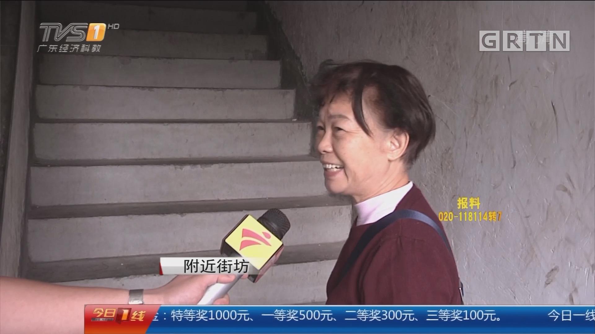 广州:八旬阿婆 捡废品堆满屋