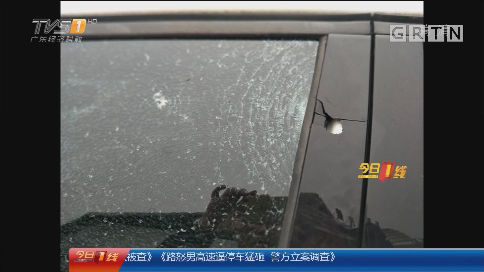 重庆:路怒男高速逼停车猛砸 警方立案调查