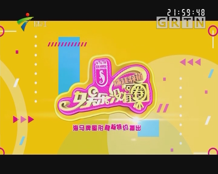 [2018-03-01]娱乐没有圈:梁朝伟:忧郁而开朗的双面男主角