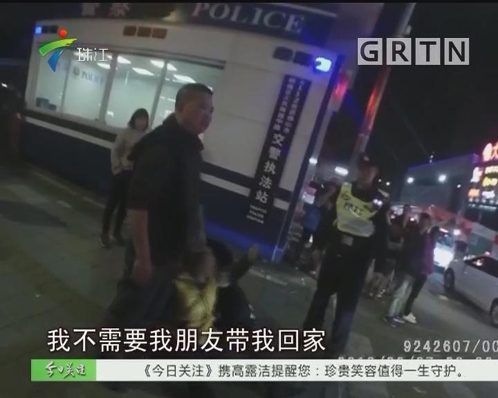 顺德:女子撒酒疯还咬人 被警方刑拘