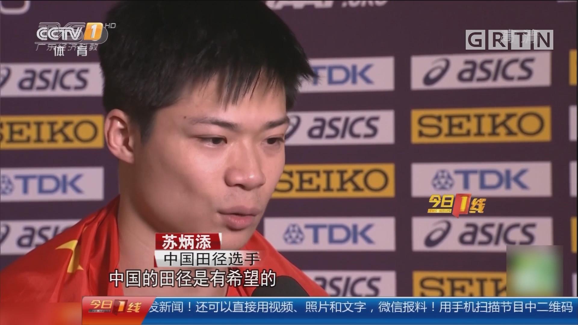 广东骄傲:苏炳添夺室内世锦赛60米银牌