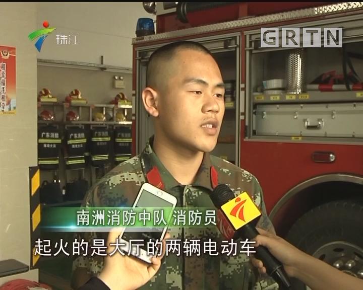 广州:高层住宅起火 勇敢保安翻阳台救人