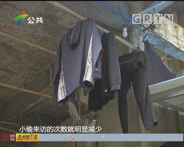 街坊报料:内衣夜间频频遭窃 安装监控小偷现行